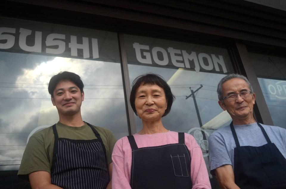 Sushi Goemon