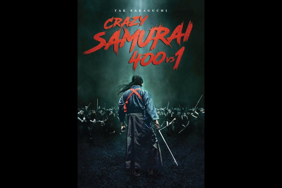 Crazy Samurai: 400 vs. 1 features an impressive 77-minute one-take fight sequence, and not much else. If that's your thing then it's quite a thing indeed. If you like story, plot and characters then search elsewhere in the DVD racks and on your VOD platform.