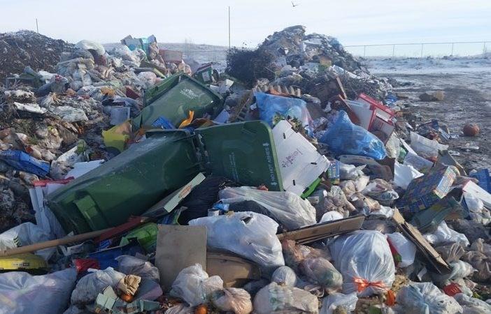 1601 plastic ban file