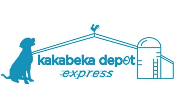 Kakabeka Depot Express