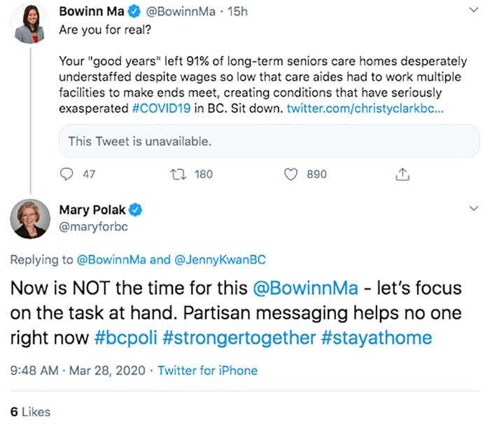 bowinn-ma-mary-polak-tweets