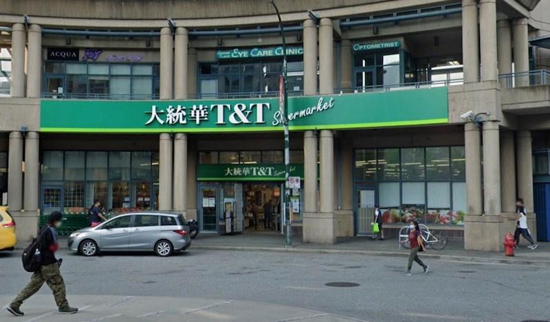 t-t-supermarket-keefer-vancouver-bc
