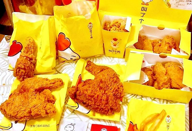chirpyhut-fried-chicken-richmond