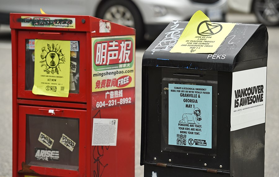 newspaper-boxes-xr-posters