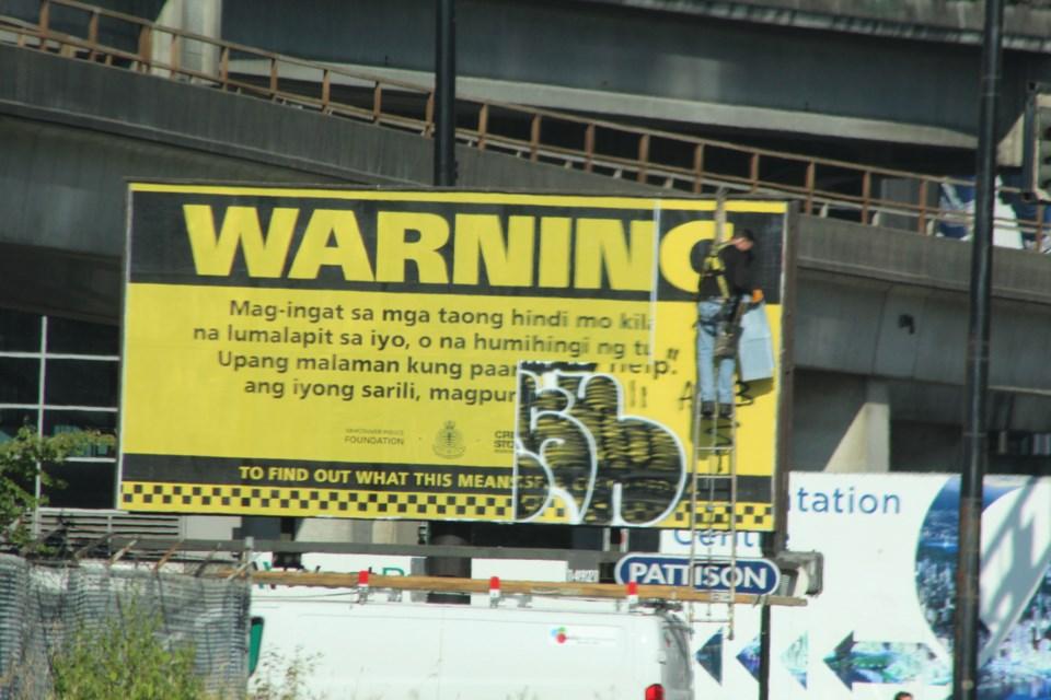 VPD billboard3
