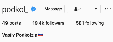 Vasily Podkolzin Instagram Bio