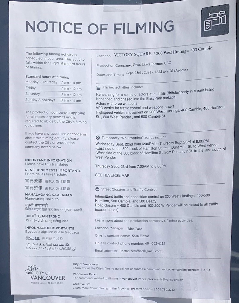 notice-of-filming-vancouver