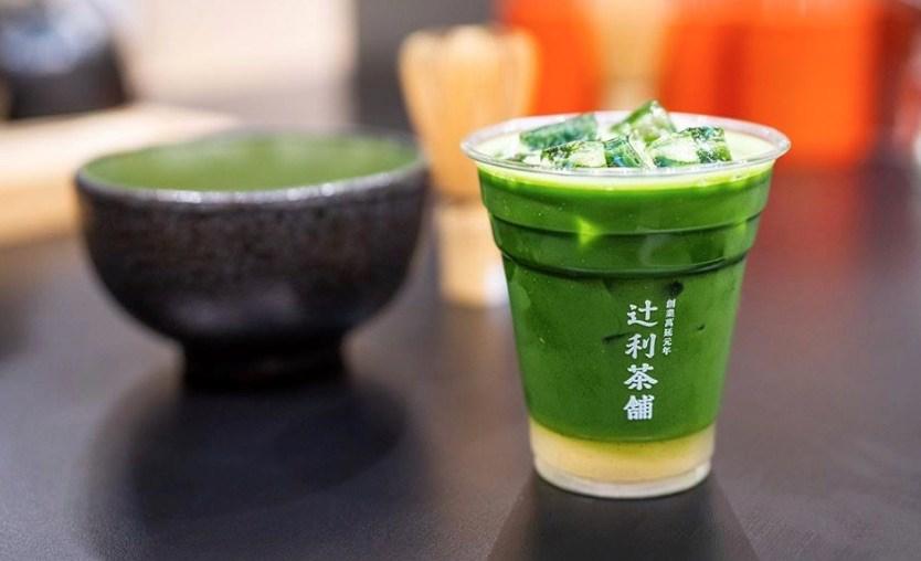 tsujiri-drink-wem