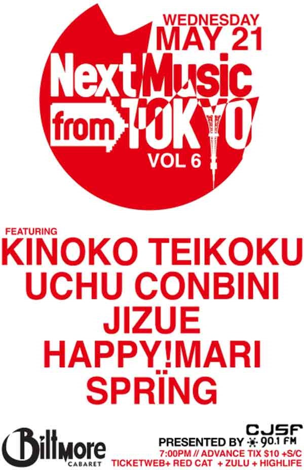 Next Music from Tokyo