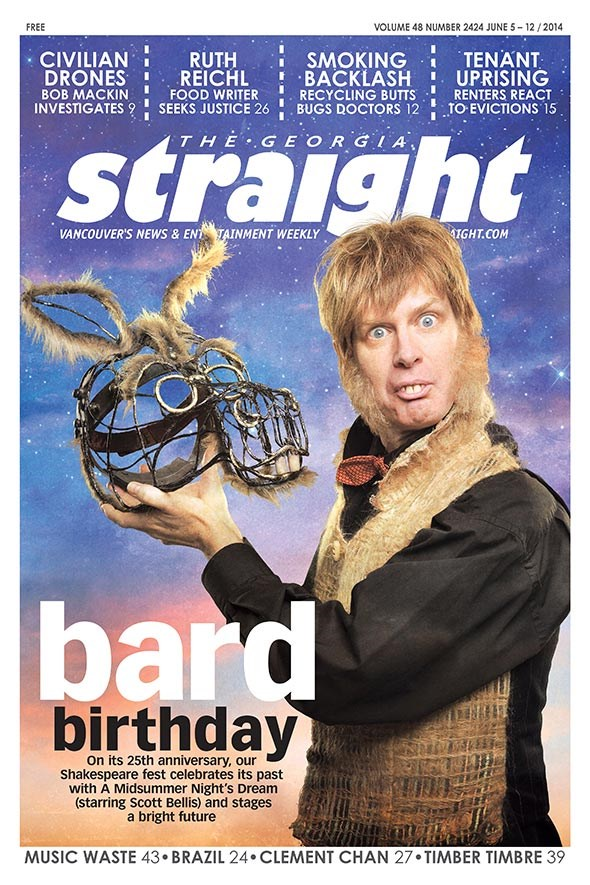Straight_Cover_2424