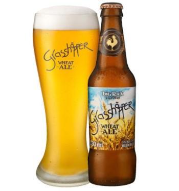 grasshopper-bottle-pint-322x344 copy