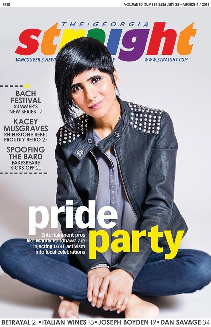 GS Pride Party