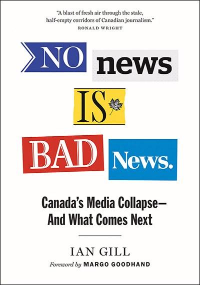 ian-gill-no-news-is-bad-news