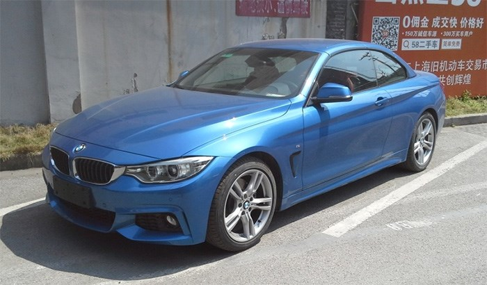 A Vancouver man driving a BMW 4 Series, like this one, might lose the car permanently after being caught for prohibitive driving.