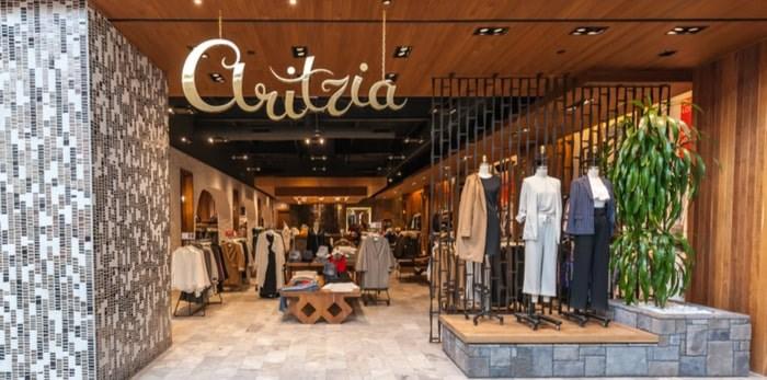 An Aritzia store (JHVEPhoto/Shutterstock.com)