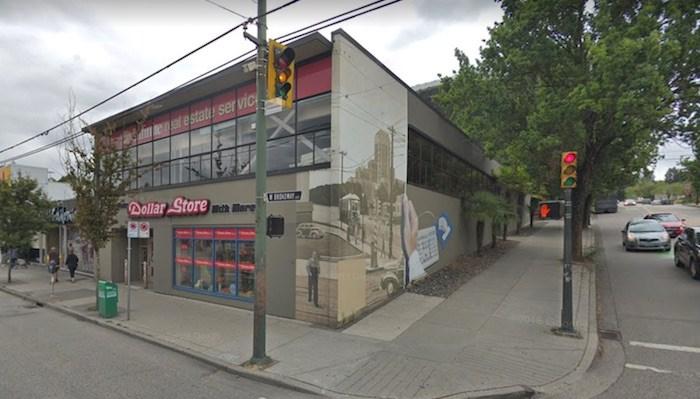 398 West Broadway (Google Street View)