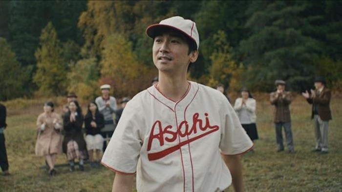A new heritage minute is sharing the story of a pioneering baseball team in British Columbia and the shameful government policy that tore them apart. A still from the minute is shown in a handout. THE CANADIAN PRESS/HO-Historica Canada