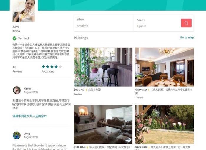 A host called Aimi claims to live in China and has 16 room listings in Richmond. All the descriptions of Aimi's listings are in Chinese. Screenshot.