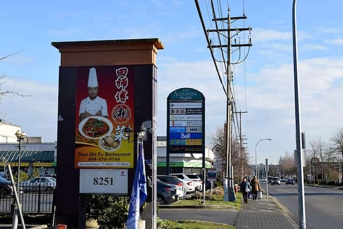 Diners can choose from 75 restaurants along this three block stretch of Alexandra Road. Photo: Richmond News/Megan Devlin