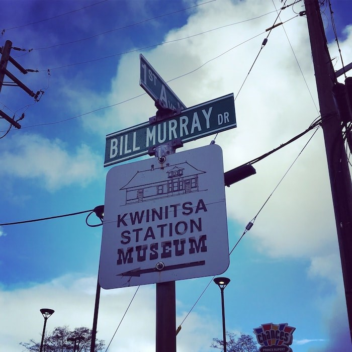 Bill Murray Drive is named after a former city councillor, not the eternally cool and laid back actor. Photo by Grant Lawrence