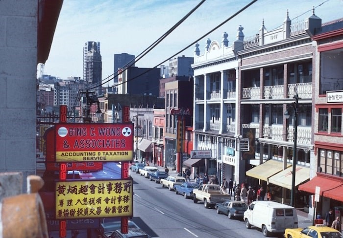A 1978 photograph of the Bing C. Wong and Associates sign on East Pender Street. Photograph By PHOTO CITY OF VANCOUVER ARCHIVES 780-470