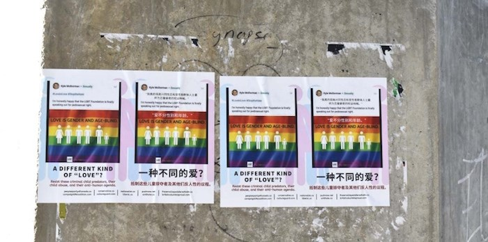 Anti-LGBTQ posters were taken down by the City of Richmond and TransLink. Photo by Nono Shen/Richmond News