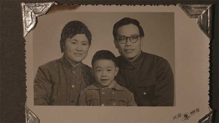 Filmmaker Ying Wang followed Shi-Ming's parents for more than a decade as they pieced together a picture of their son's life as well as the arguably broken immigration system that failed to recognize his mental illness.