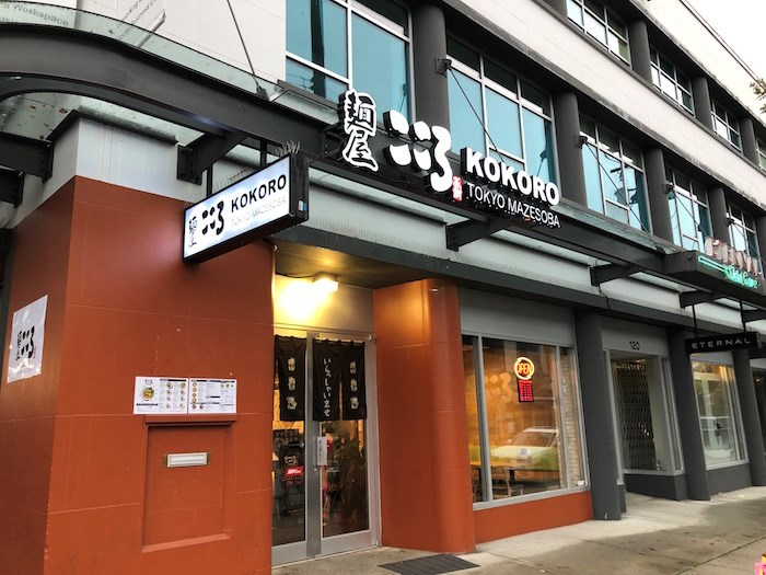 Kokoro Tokyo Mazesoba opened their second regional location this October, at 1st and Lonsdale in North Vancouver. Photo by Lindsay William-Ross/Vancouver Is Awesome