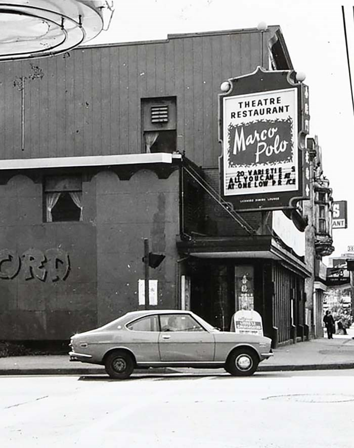 The Marco Polo occupied 90 East Pender for decades until moving to North Vancouver in 1982. Photo courtesy of Tom Carter Archives