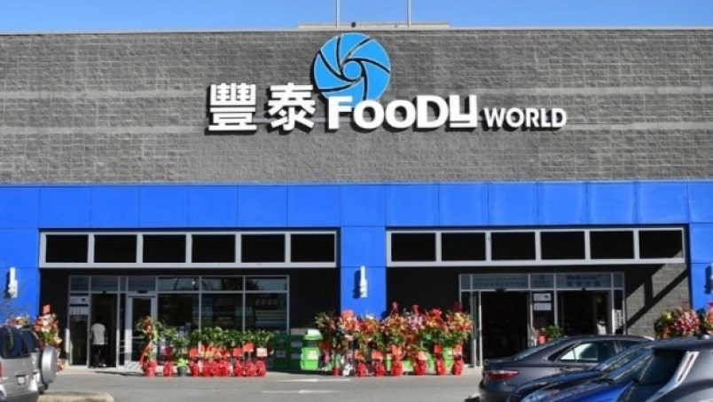 Foody World in Richmond is two of eight of the chain's locations in Canada that may adopt facial-recognition as a new method of payment. File photo