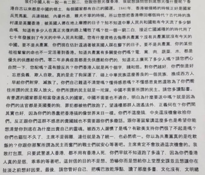 A letter was posted on a locker at Richmond Secondary, praising the Chinese communist party. Photo submitted
