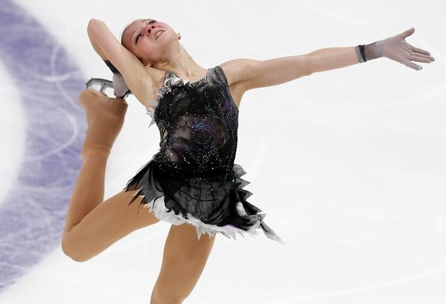 Canadian ice dancers sit second at Rostelecom Cup